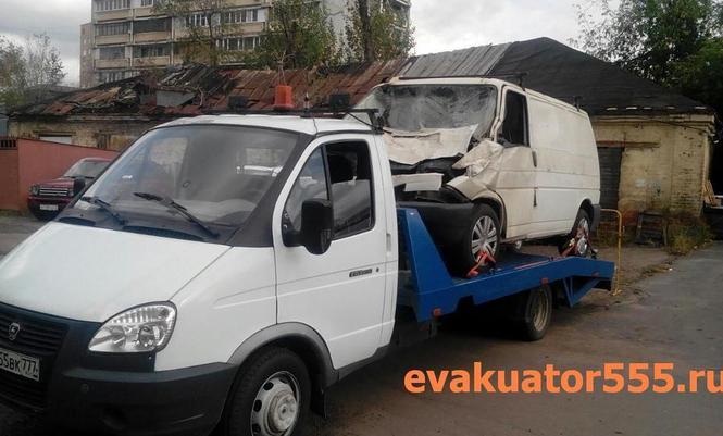 заказать недорого услуги эвакуатора 555 москва и москвовская область