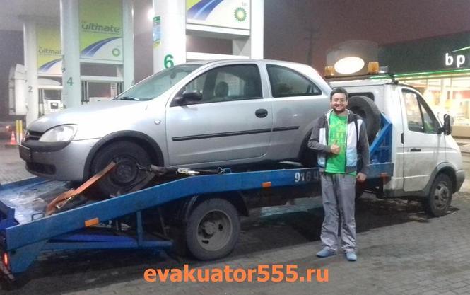 Честный эвакуатор 555 нас рекомендуют, по Москве, Московской области и Межгороду берем недорого