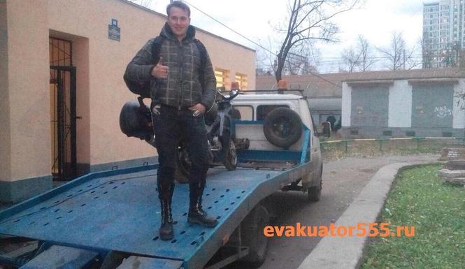 частный эвакуатор 555 дешево в Москве и Москвоской области, а низкие цены фиксированы!